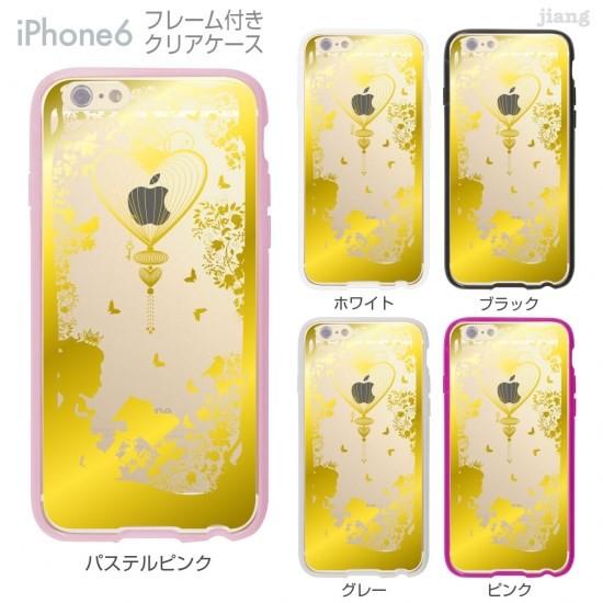 866daf58a017f0 iPhone6s/6 フレーム付バンパー ハードクリアケース [ハートの鳥かごにアップル]