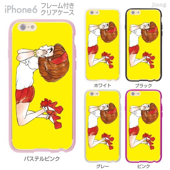 7f1c8bb98da19f iPhone6s/6 フレーム付バンパー ハードクリアケース [かわいくておしゃれな女の子]