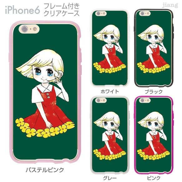 4006819a285dbd iPhone6s/6 フレーム付バンパー ハードクリアケース [レトロ少女 ...