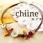 chiine