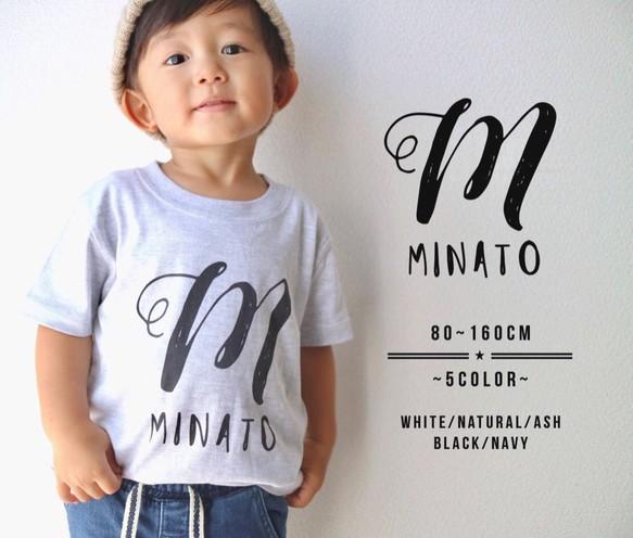 1ad7f87d1f60f 送料無料 名前入りベビー&キッズTシャツ ~80~160cm~ 子供服 trans ...