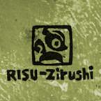 RISU-Zirushi