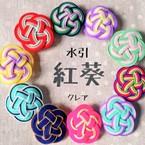 紅葵(くれあ)