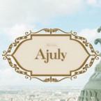 Ajuly