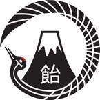 あめ細工 鶴藤