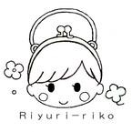 Riyuri-riko