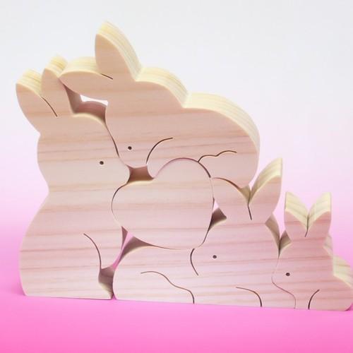 送料無料 木のおもちゃ 動物組み木 ハートを囲んだうさぎの家族