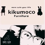 kikumocofurniture