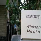 Maison Hiroko