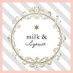 milk & Surprise