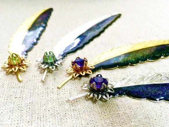 彩虹鳥の羽根バレッタ