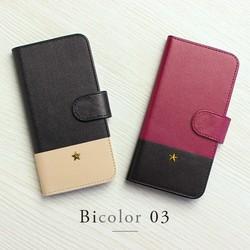 バイカラー03 シックな2色 iPhoneケース手帳型 (X/8/7/plus/6/5各機種対応)