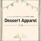Dessert Apparel