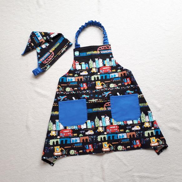 受注生産乗り物イラスト柄の着脱簡単エプロンと三角巾110130