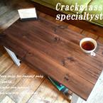 crackglass
