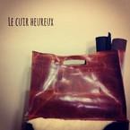 Le cuir heureux