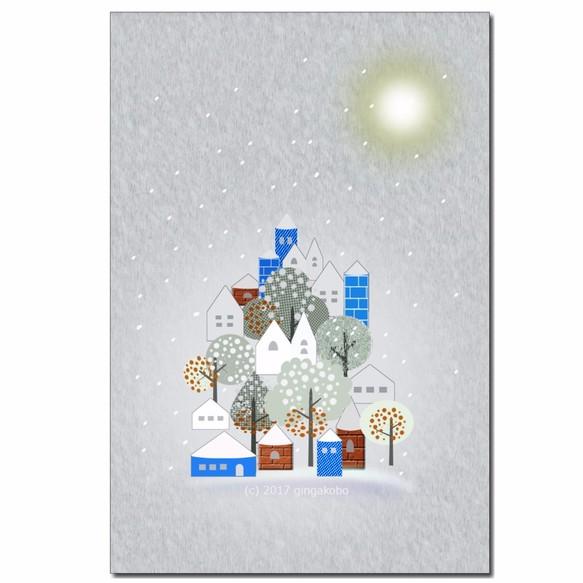 北欧の冬 イラストポストカード3枚組no326 カードレター 銀河工房
