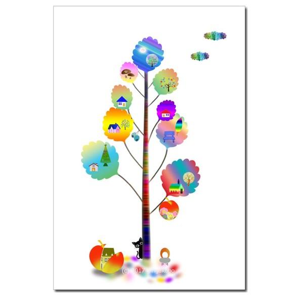 樹の詩 イラストポストカード3枚組no344 イラスト 銀河工房 通販