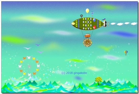 飛行船と観覧車 ほっこり癒し系のイラストポストカード3枚組no386