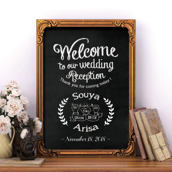 黒板風 カリグラフィー ウェルカムボード/結婚式ウェディング