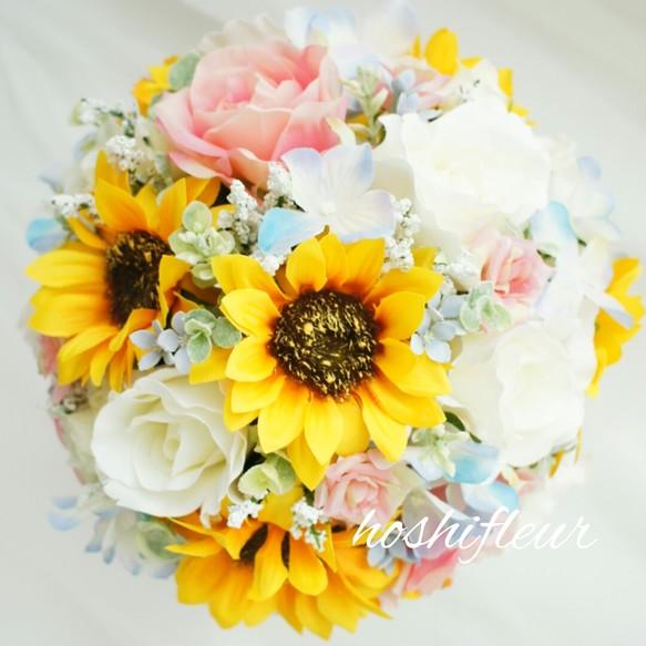 ひまわりウエディングブーケ+ブートニア♡ウェディングブーケひまわりブーケ結婚式ブーケ黄色ブーケ