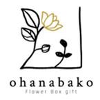 ohanabako