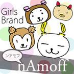 nAmoff