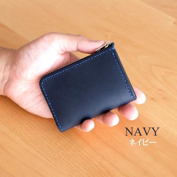 new products 56a8f d8fa8 【受注製作】革の小財布 NAVY