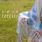 kazeiro