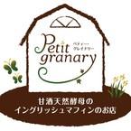 Petit granary