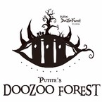 DooZoo Forest