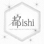 都ishi(みやこいし)