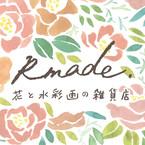 花と水彩画の雑貨店 Rmade