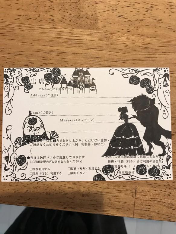 結婚式の招待状 返信ハガキ イラスト Sayx 通販creemaクリーマ