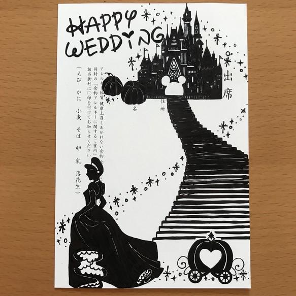 結婚式の招待状 返信ハガキ イラスト Sayx 通販 Creema クリーマ ハンドメイド 手作り クラフト作品の販売サイト