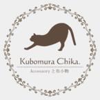 Kubomura Chika.