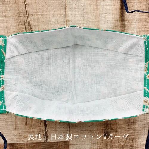 ローン マスク 綿