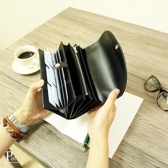 ba48b5aa360f 使いやすい長財布 【ベーシック Pat.Origin ブラック】 国産レザー 革 日本製 メンズ レディース