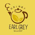 earlgrey(アールグレイ)