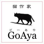 GoAya