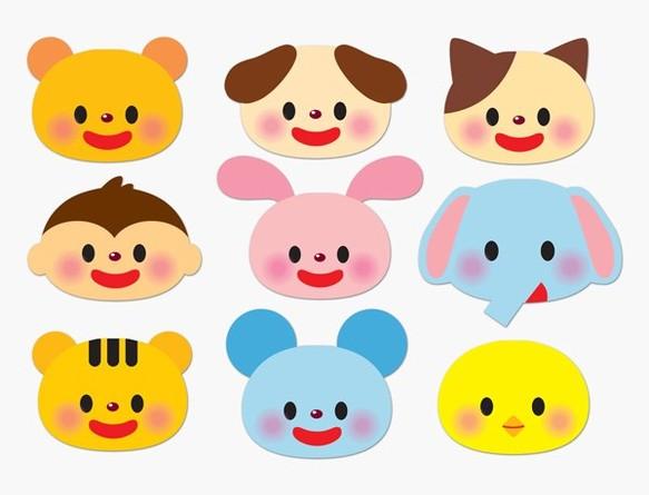 壁面飾り工房 可愛い動物の顔飾り大 9枚 保育園 幼稚園 切り絵