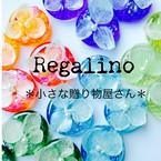 Regalino