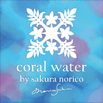 coral water