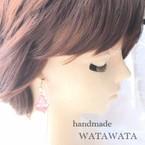 watawata