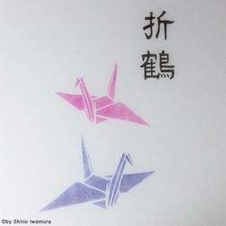 和紙ランプ「折鶴」手描きLEDあんどん|照明(ライト)・ランプ|shinostore|ハンドメイド通販・販売のCreema