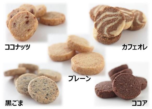 お から クッキー