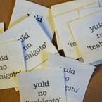 yuki no 'teshigoto'