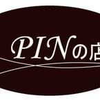 PINの店(パンのみせ)
