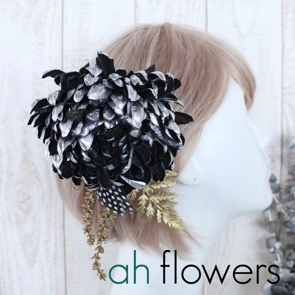 0cd8a2bf9e510 フラワーヘッドドレス black flower 色打掛・白無垢・ウエディングドレスにおすすめのヘアパーツ ヘッドドレス(ウェディング) ah  flowers