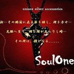 Soulone-jewelry